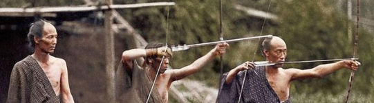 thinkhurt.com_Japanese_Archers_1860
